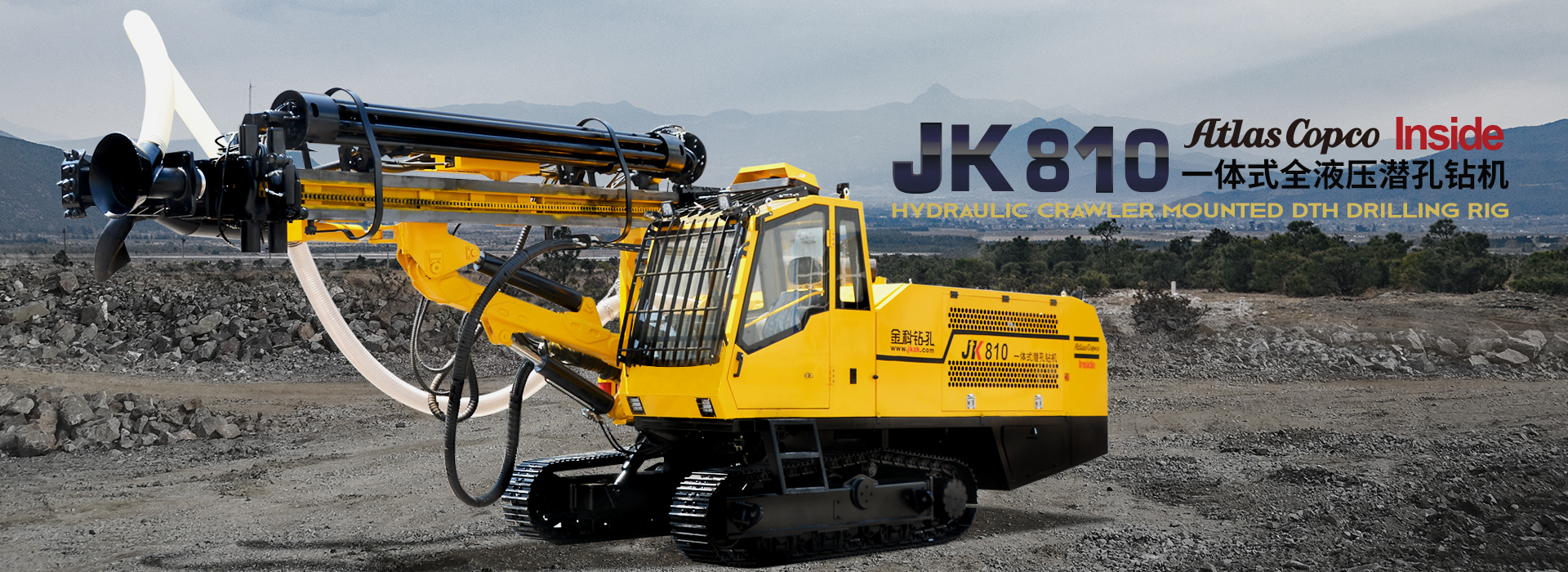 JK810 all-in-one hydraulic drilling rig