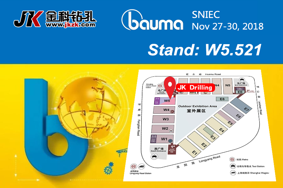 JK Drilling cordially invites you to bauma CHINA 2018
