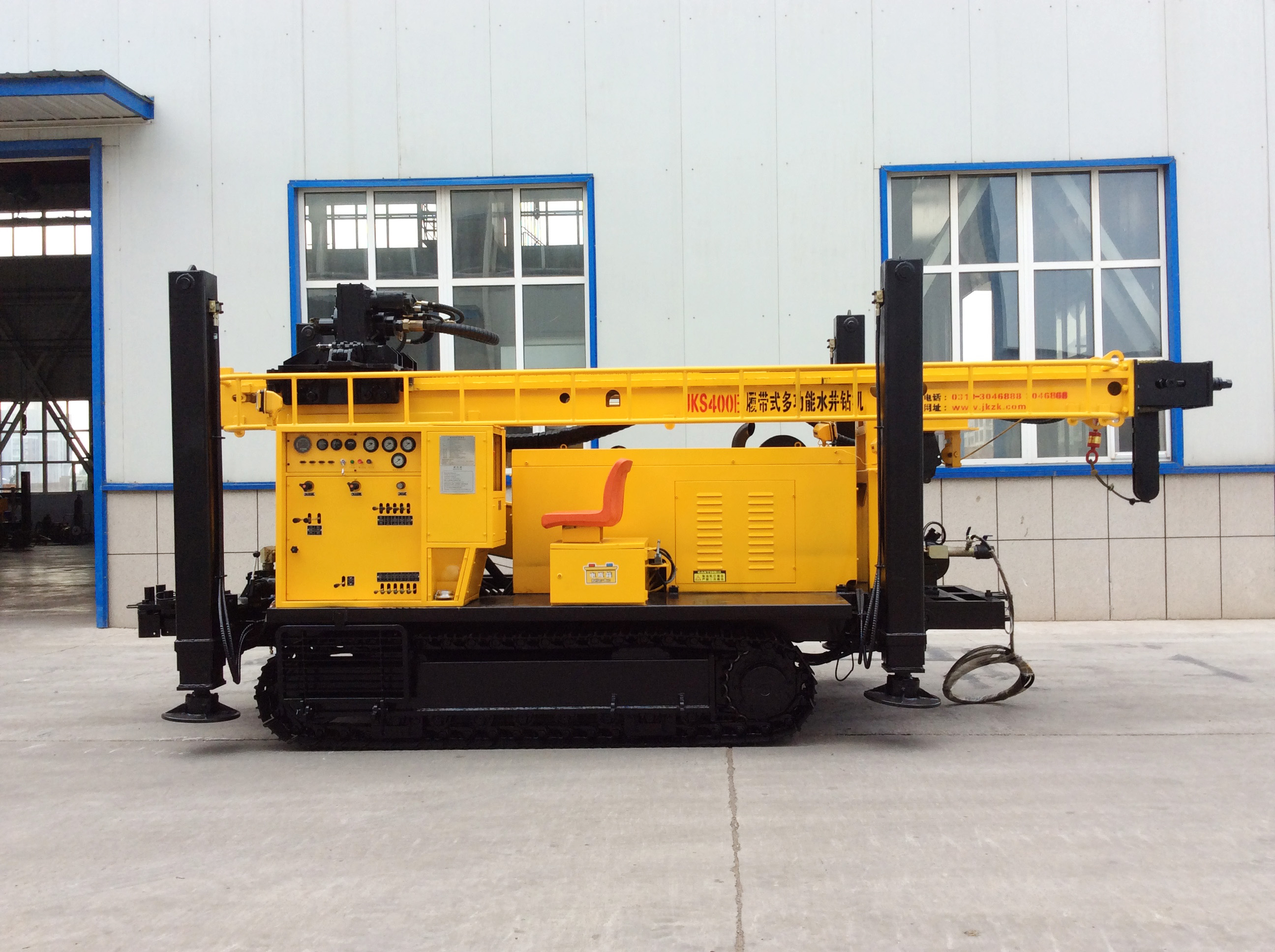 Crawler Mounted Drilling Rigs